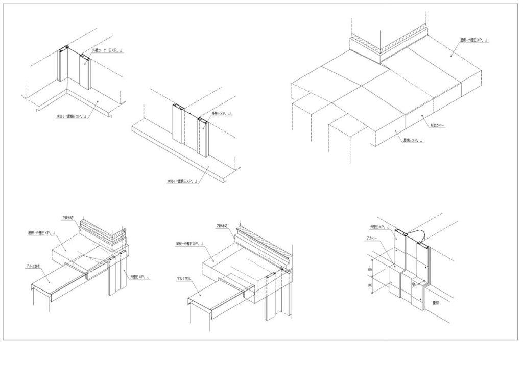 エキスパンション 姿図 CAD
