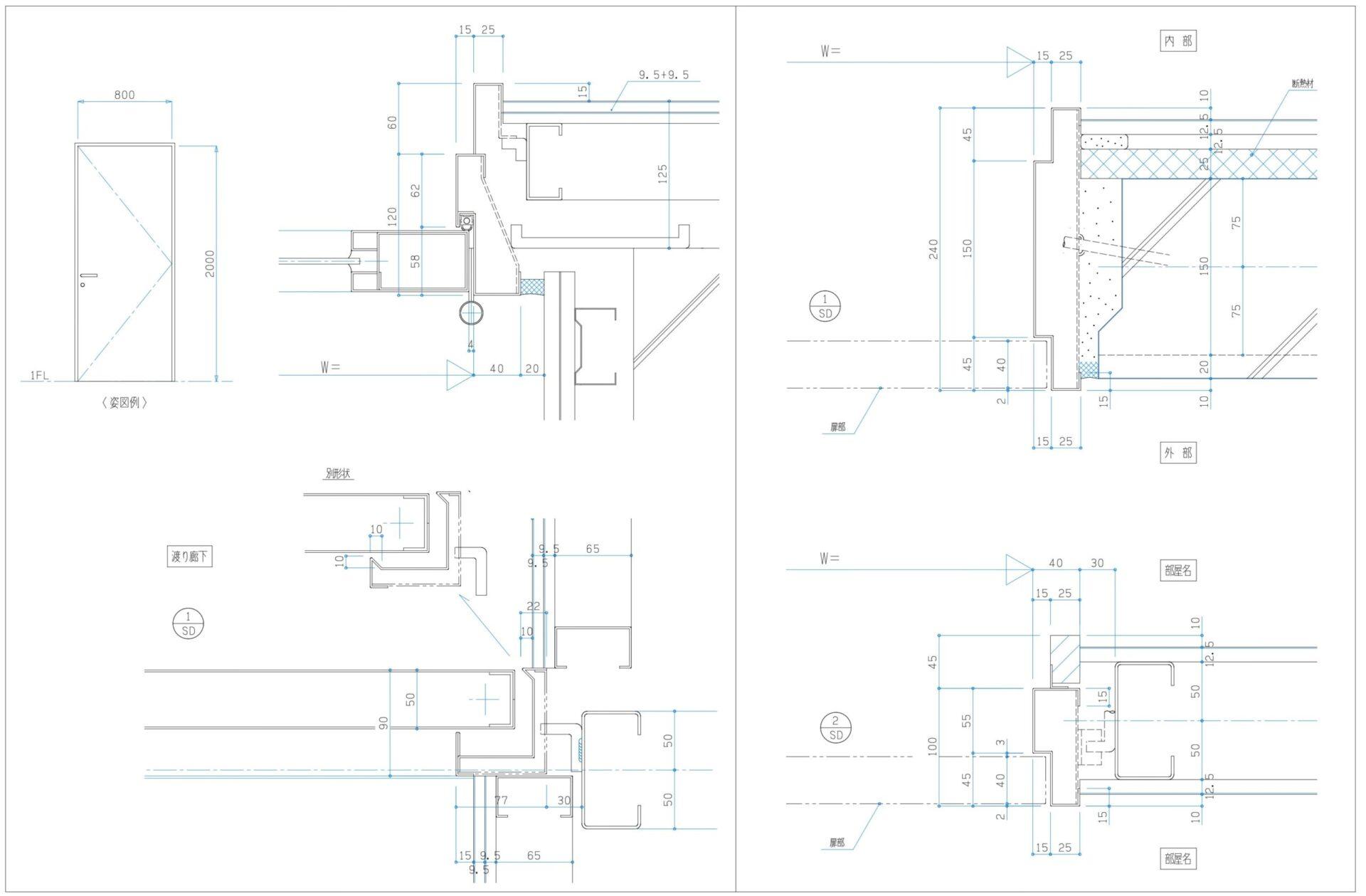 スチールドア SD 納まり CAD
