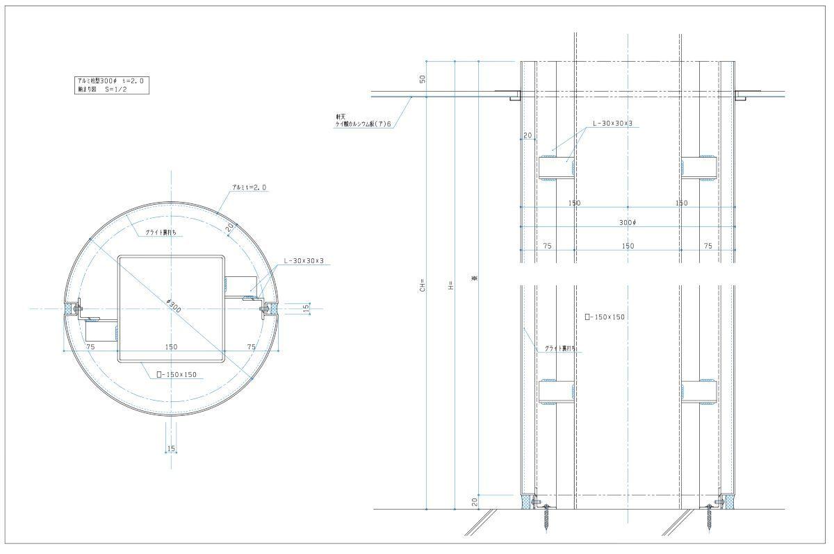 柱型 施工図 CAD
