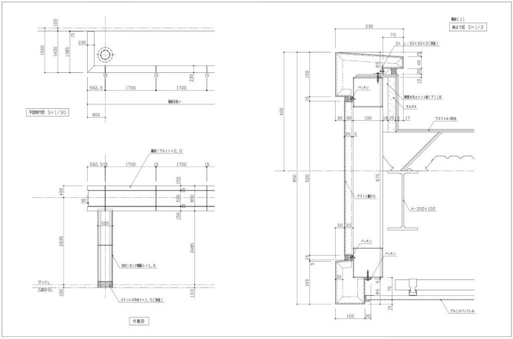 幕板 納まり CADデータ