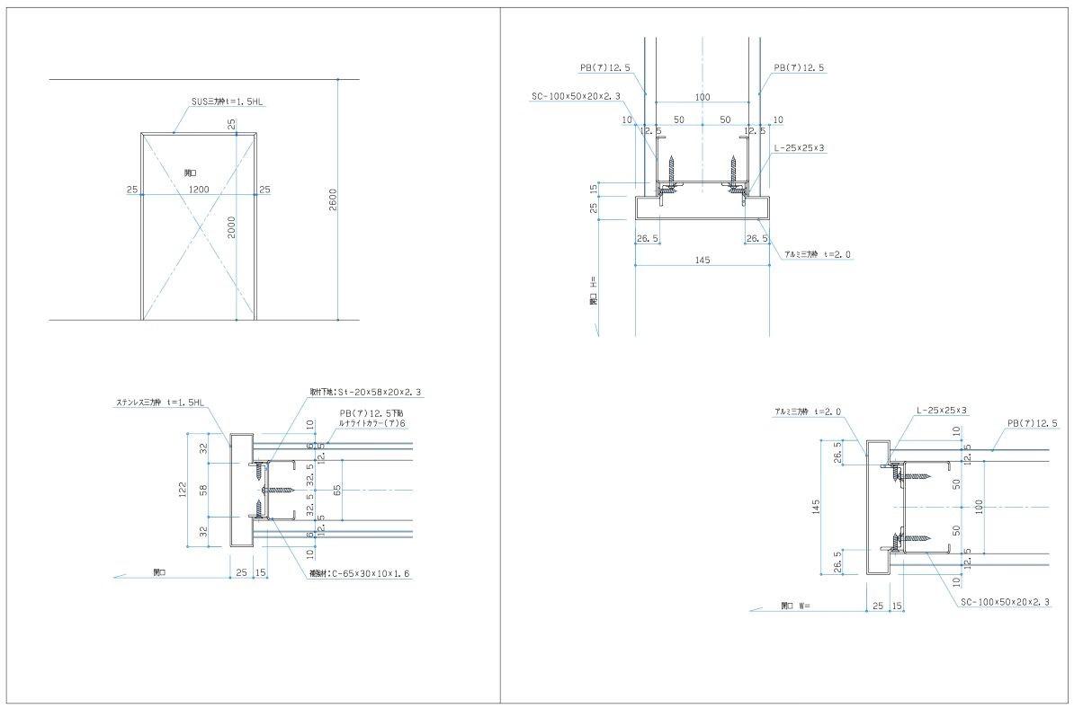 三方枠 CADデータ