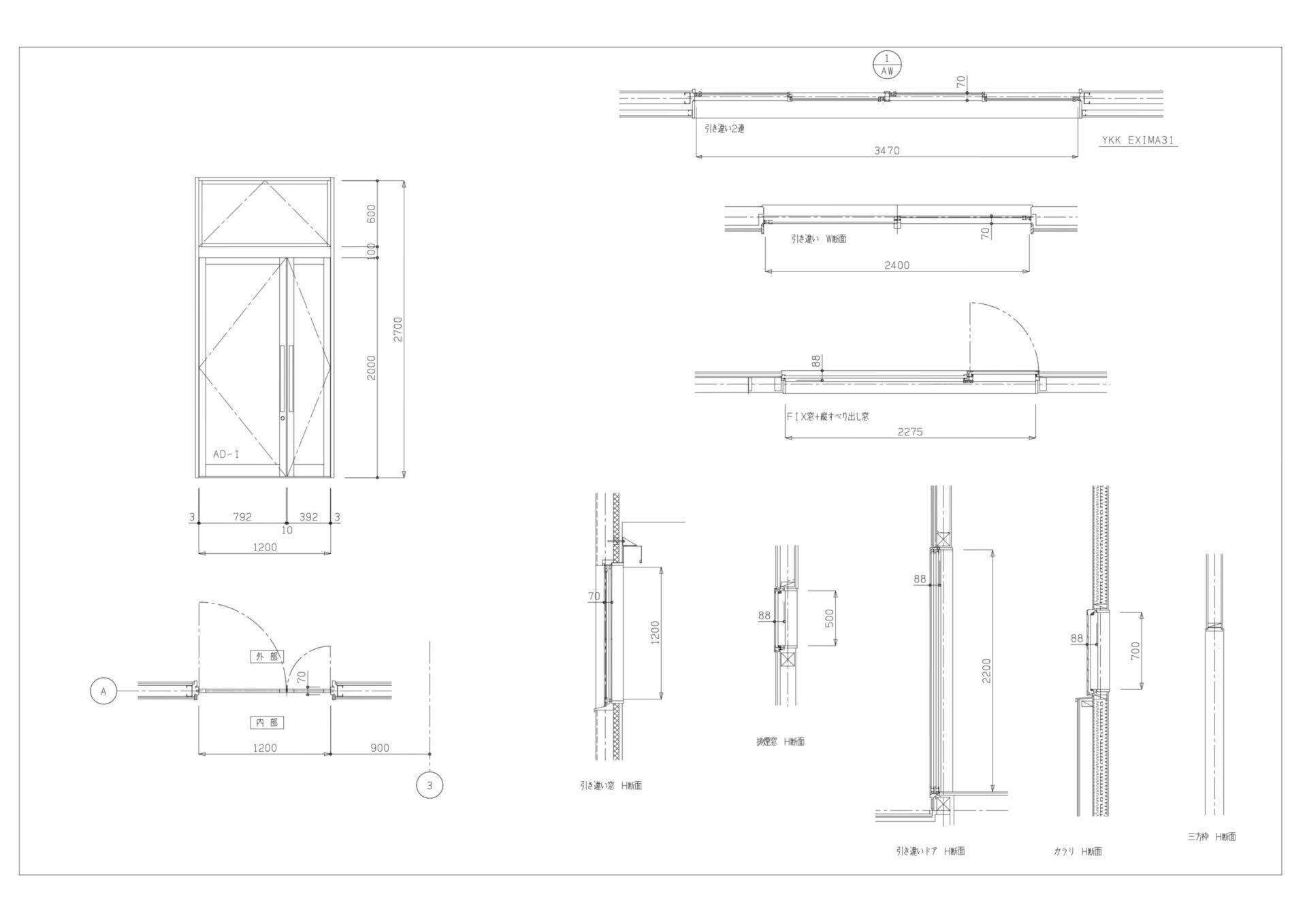 サッシ 簡易データ CAD