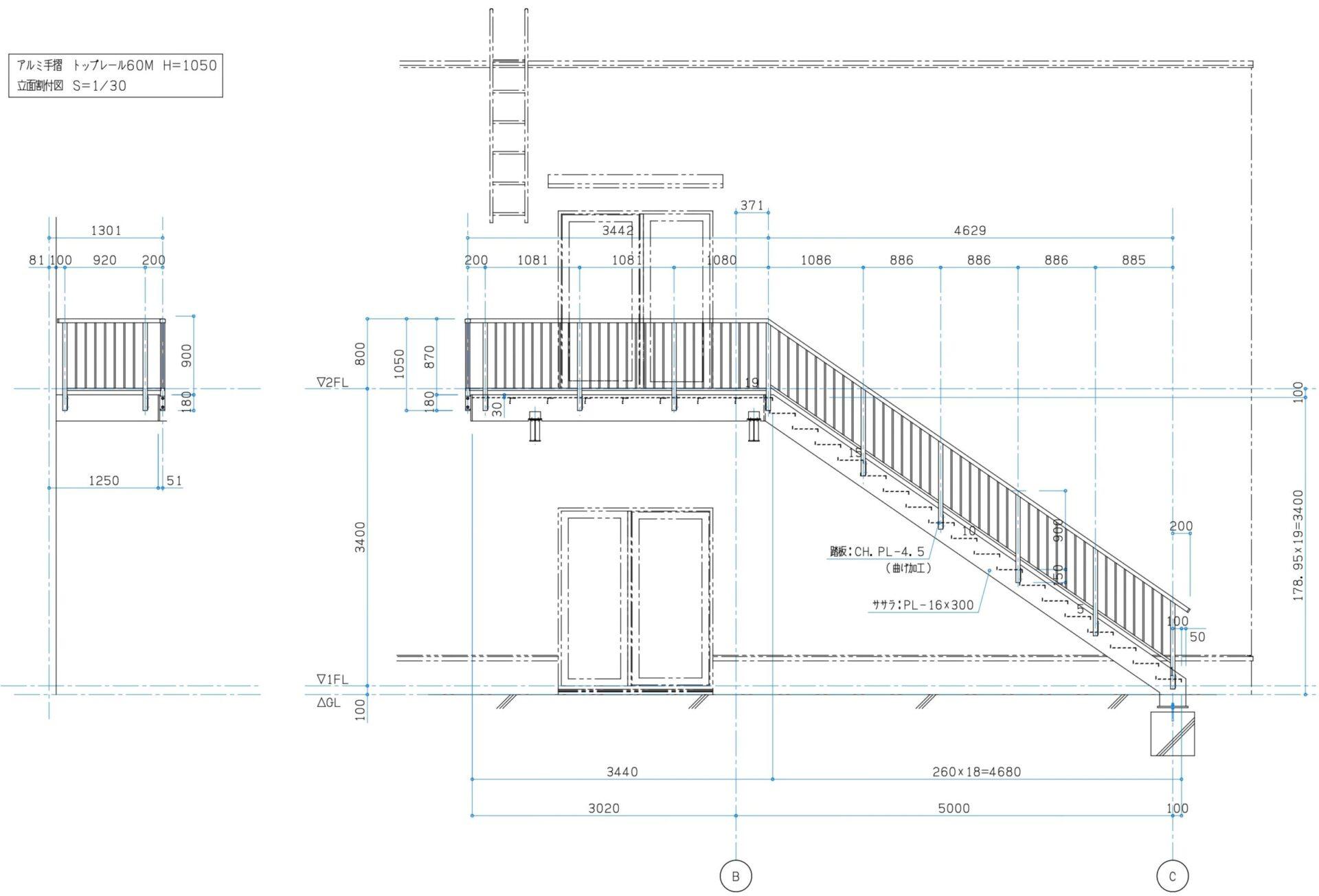 階段手摺 外観図 CAD
