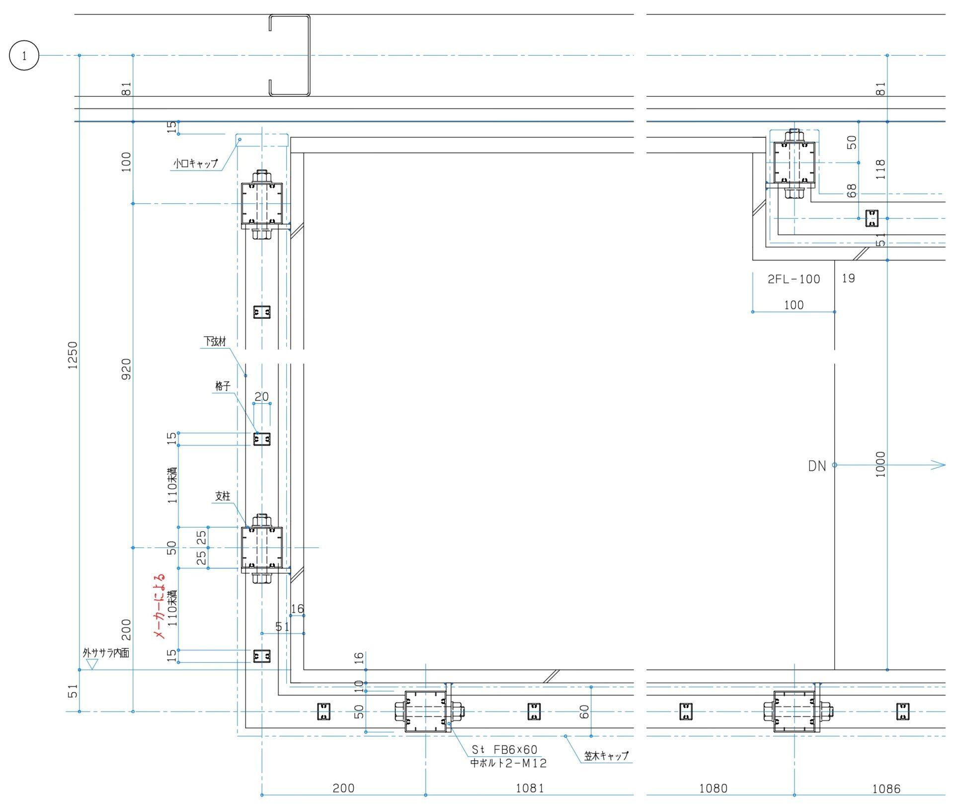 階段手摺 納まり図 CAD